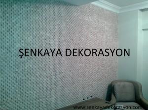 20141015_223614